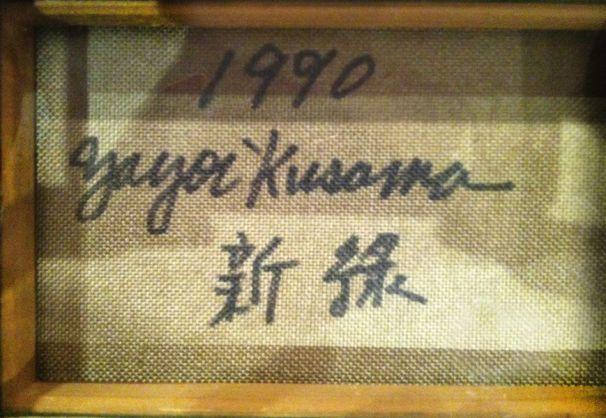 34_Yayoi_Kusama_Infinity_Net_1990_verso